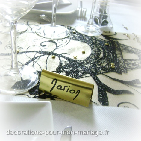 marque-place-invite-or